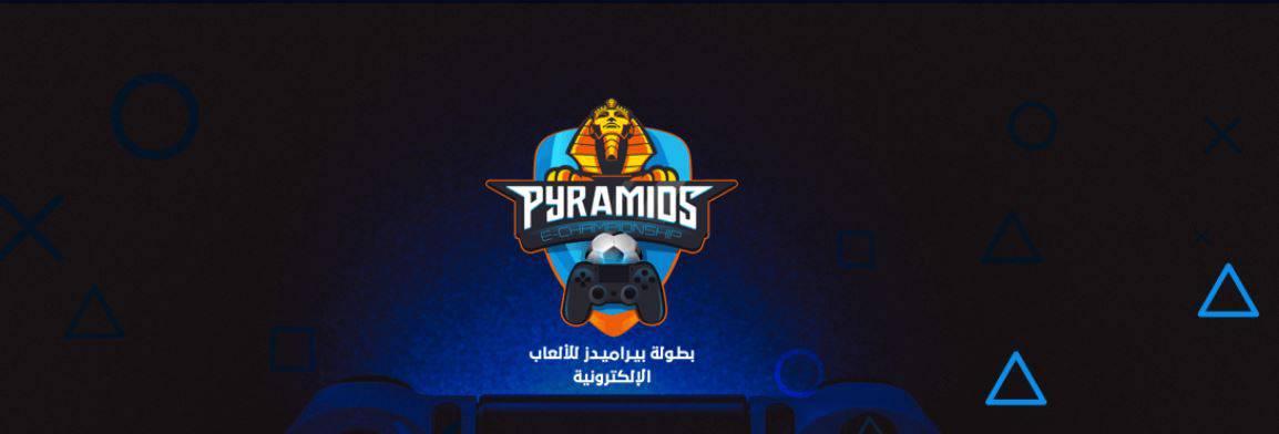 Photo of مليون جنيه جائزة كبرى لبطولة الرياضة الإلكترونية الجديدة في مصر للعبة FIFA