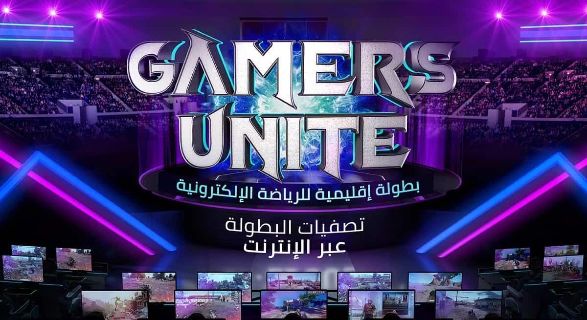Photo of الاعلان عن بطولة Gamers Unite Beirut العربية بجوائز تفوق قيمتها $50 ألف دولار!