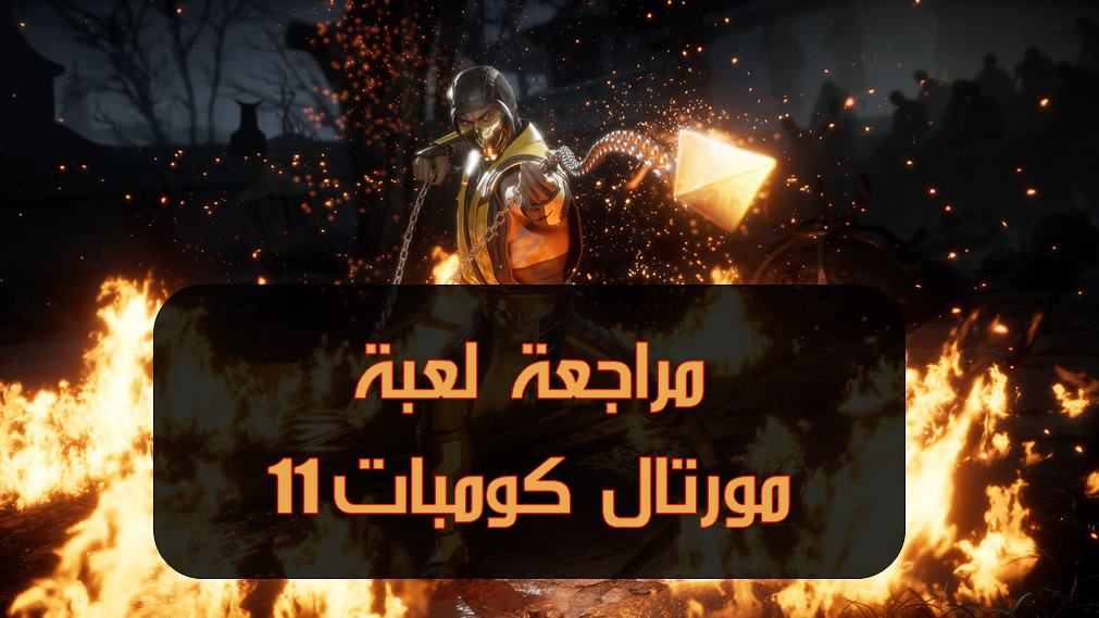 Photo of IeSF invites all players to participate in its players commission for 2019