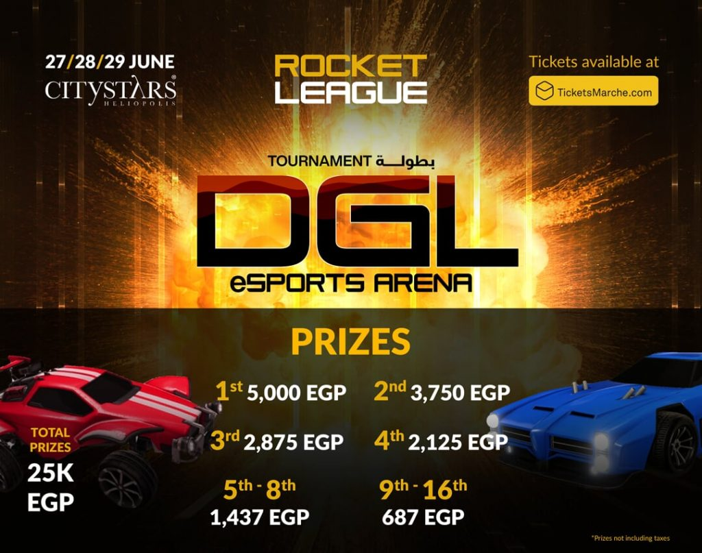 ساحة DGL رياضة الكترونية مصر DGL egypt esports arena tournament pubg rocket fifa clash