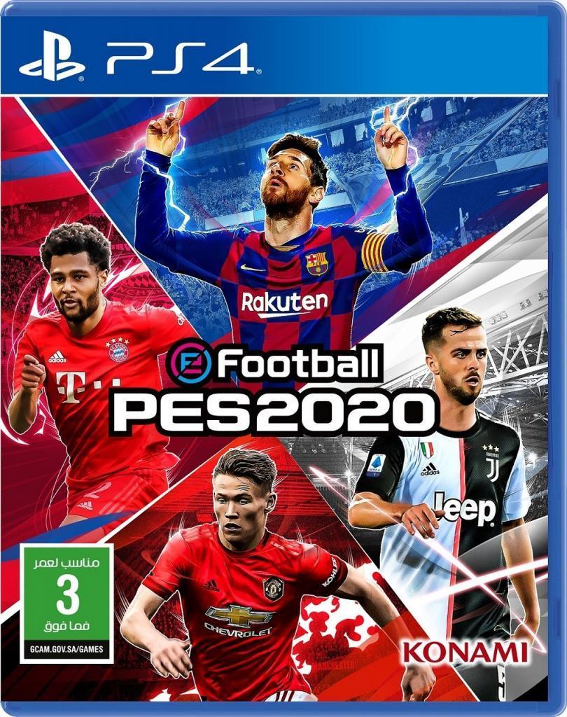 ديمو بيس 2020 efootball PES 2020 demo available new