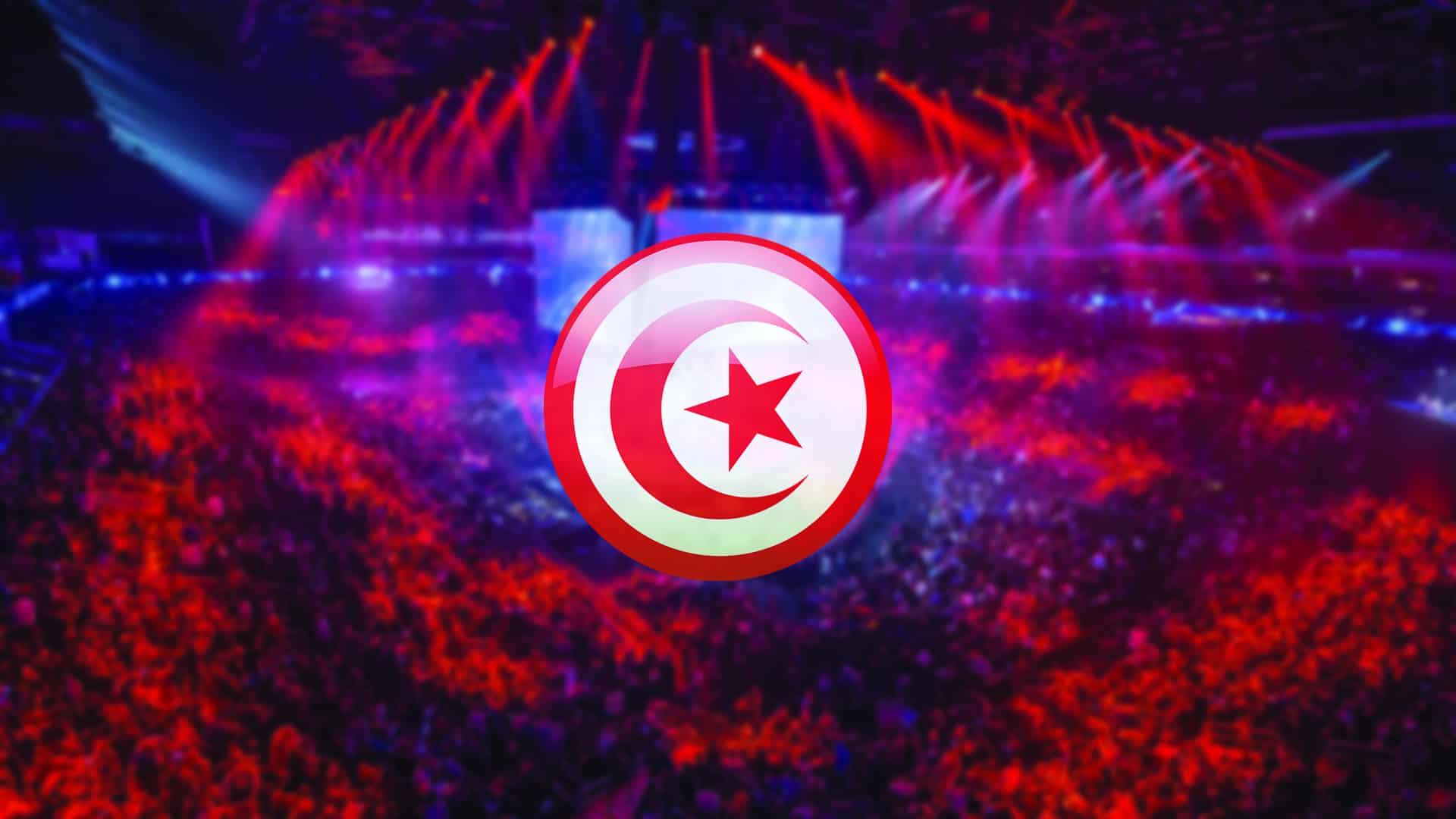 الجمعية التونسية للرياضات الإلكترونية tunisia esports association