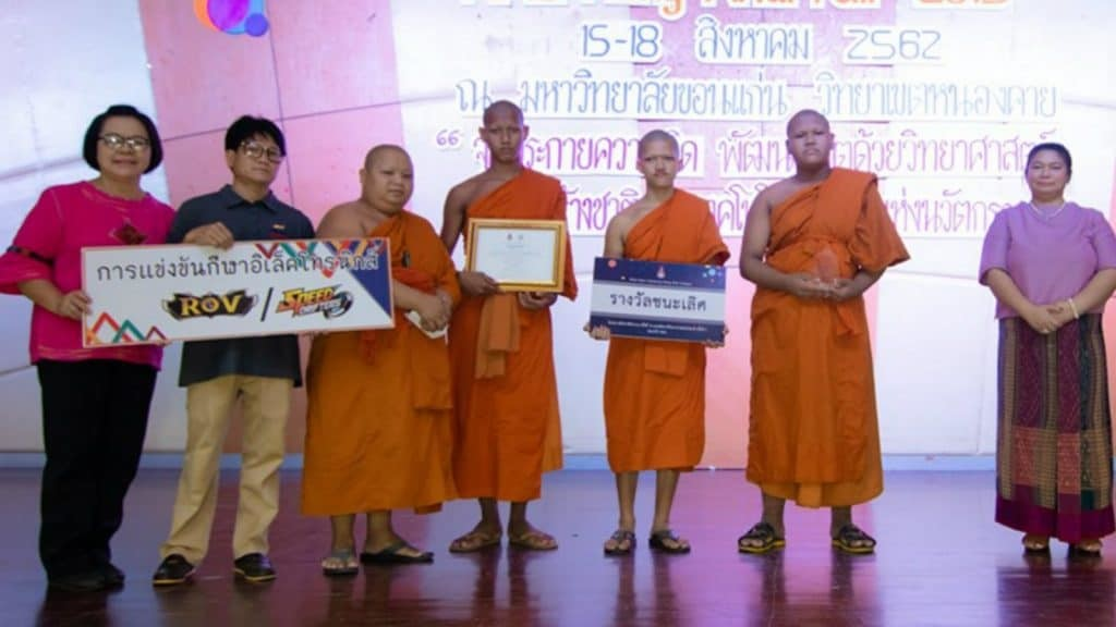 Photo of Buddhist Monks prove to be pro gamers with eSports tournament win