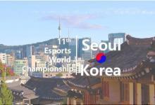 Photo of دعم الحكومة الكورية لبطولة IESF العالمية للرياضات الإلكترونية بنسختها الحادية عشر