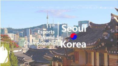 Photo of South Korean government shows support to IESF's 11th Esports World Championship