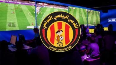 Photo of نادي الترجي الرياضي التونسي ينضم لداعمي الرياضات الإلكترونية في إعلان جديد