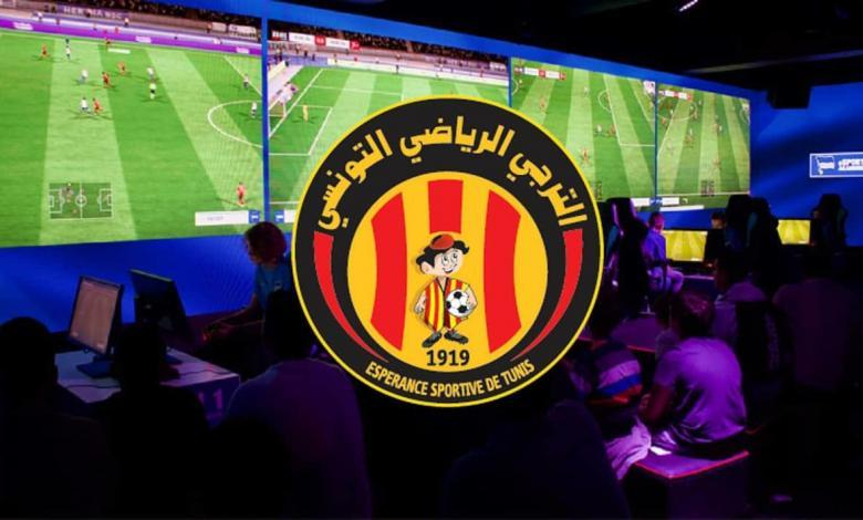 الترجي التونسي الرياضات الالكترونية