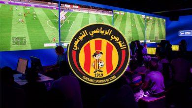 Photo of Espérance Sportive de Tunis joins eSports scene through TunESF association