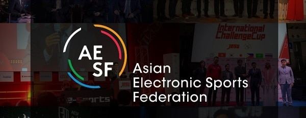 Asian electronic sports federation aesf partnership with IESF أخبار رياضات الكترونية