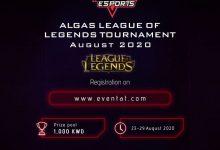 Photo of الإعلان عن بطولة ALGAS للعبة ليج اوف ليجندز