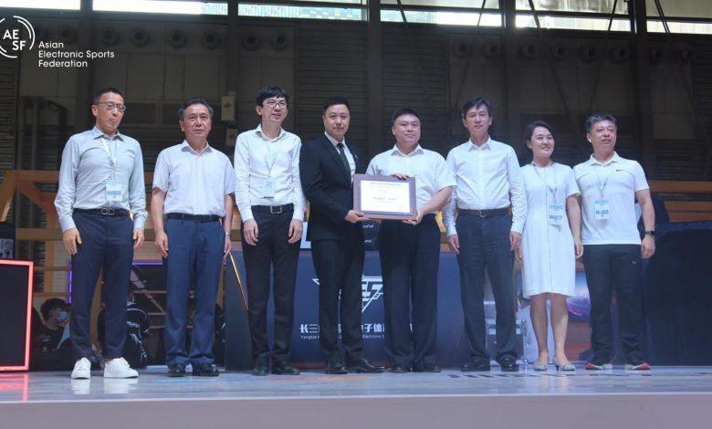 AESF University championship esports الرياضات الإلكترونية اسيا أخبار