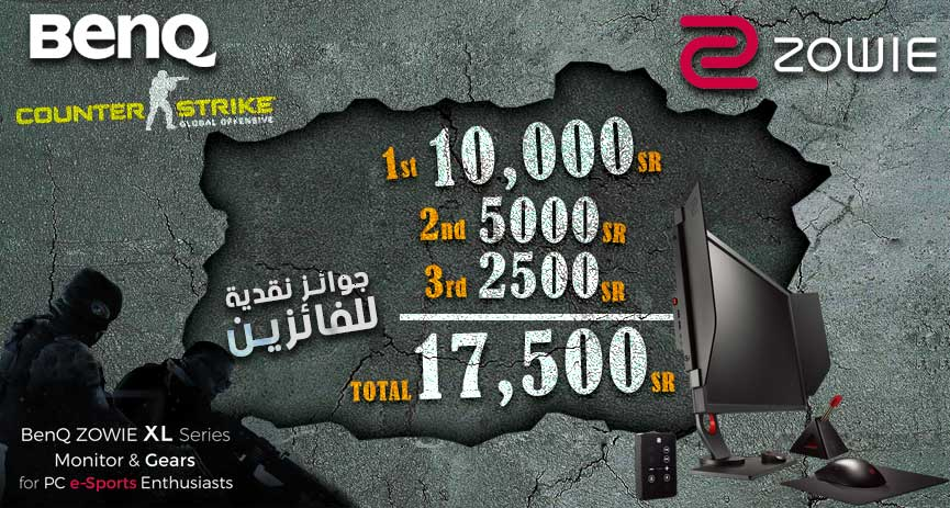 Photo of بطولة كاونترسترايك في جدة برعاية BenQ Zowie