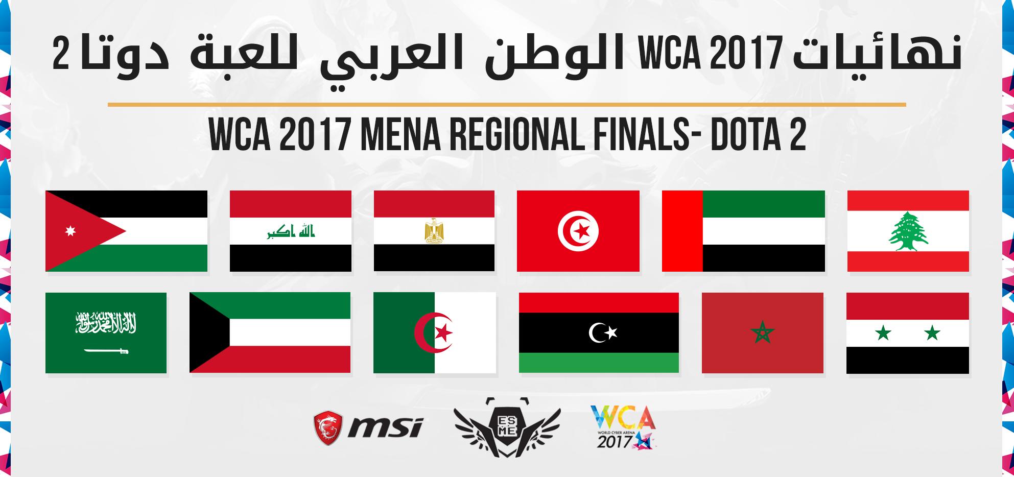 WCA 2017 Mena Dota 2 qualifiers
