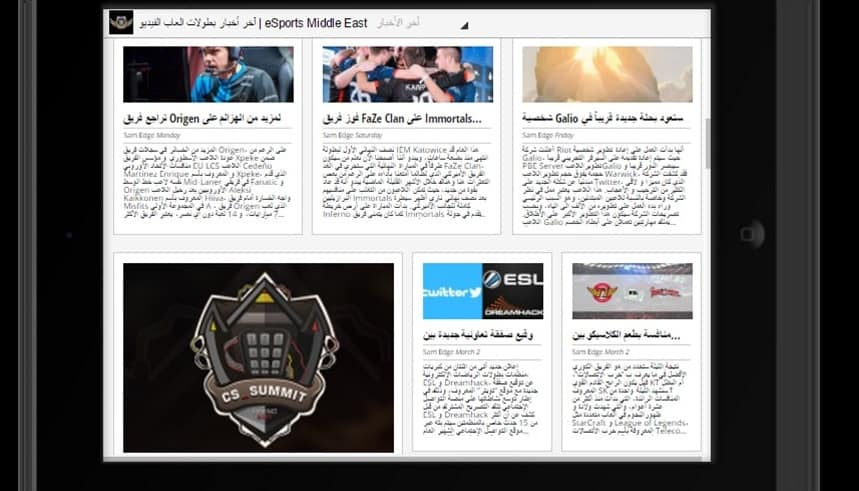eSports Middle East Newsstand thumbnail_Picture2