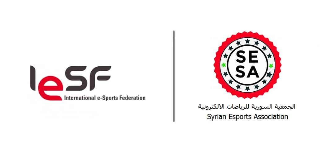 الرياضة الإلكترونية SESA IESF