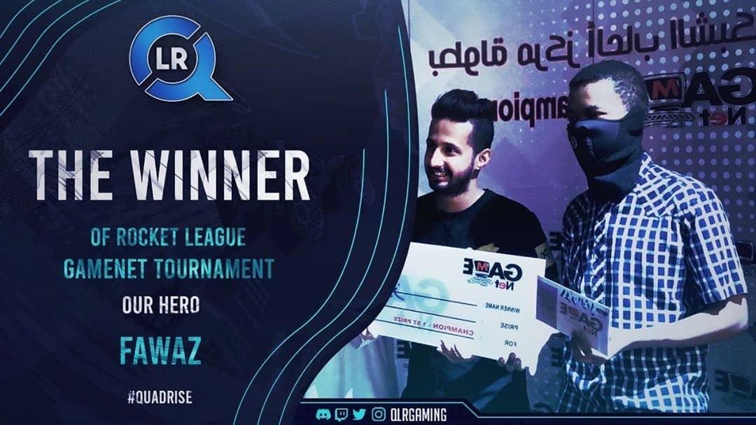 QLR Gaming interview esports middle east فريق روكت ليق سعودي مقابلة ايسبورتس ميدل ايست رياضة الكترونية