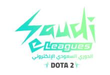 Photo of إنطلاق الدوري السعودي الإلكتروني مع دوري دوتا 2 السعودي
