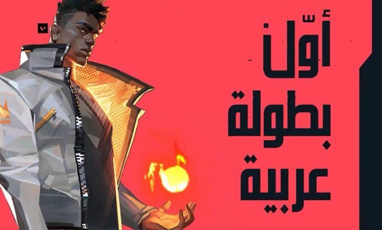 Photo of بطولة Strike Arabia: كل المعلومات عن بطولة فالورانت وكيفية المشاركة فيها