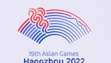 الرياضات الإلكترونية دورة ألعاب آسيا 2022 esports in asian games 2022