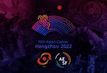 esports asian games 2022 aesf esports middle east الرياضات الإلكترونية ألعاب آسيا 2022